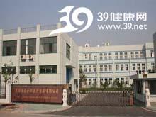 上海浦东金环医疗用品有限公司