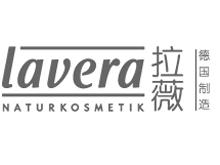 拉薇 Lavera