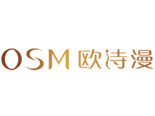 欧诗漫 OSM