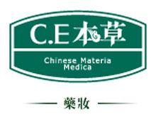 CE本草 ceherbs