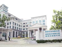 海南碧凯药业有限公司