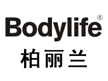 柏丽兰 Bodylife