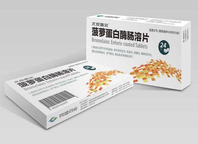 菠萝蛋白酶肠溶片