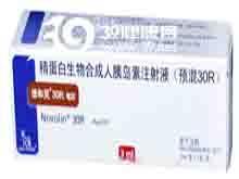 精蛋白生物合成人胰岛素注射液(预混30R)