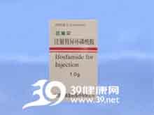注射用异环磷酰胺