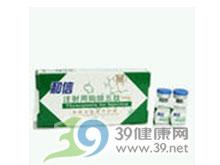 胸腺五肽注射液(和信)