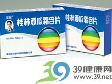 桂林西瓜霜含片
