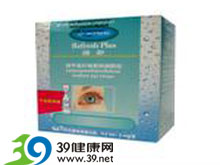 羧甲基纤维素钠滴眼液
