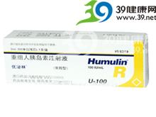 重组人胰岛素注射液(优泌林)