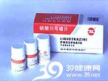 磷酸川芎嗪片(丽珠)
