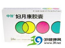 妇月康胶囊(中智)