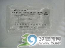 吡拉西坦氯化钠注射液