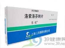 洛索洛芬钠片