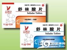 舒林酸片(大红鹰药业)