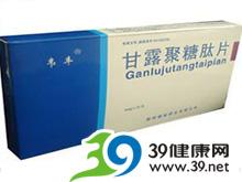 甘露聚糖肽片(韦丰)