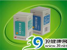 复方氨肽素片(七奇)