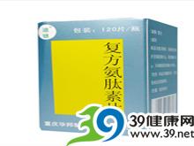 复方氨肽素片