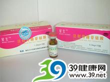 注射用腺苷钴胺(星艾)