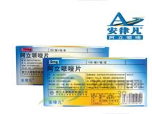 阿立哌唑片(安律凡)