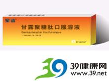 甘露聚糖肽口服溶液(多抗甲素)