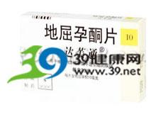 地屈孕酮片