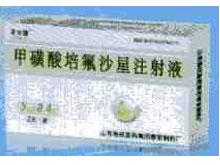 甲磺酸培氟沙星注射液