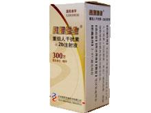 重组人干扰素α2b注射液(凯因益生)