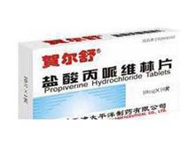 盐酸丙哌维林片