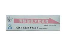 丙酸倍氯米松乳膏(丙酸倍氯米松软膏)
