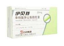 单硝酸异山梨酯胶囊(华北制药)