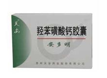 羟苯磺酸钙胶囊(安多明)