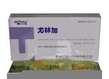 阿莫西林克拉维酸钾分散片(4:1)