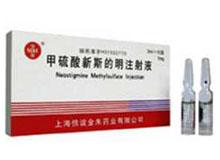 甲硫酸新斯的明注射液