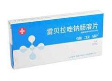 雷贝拉唑钠肠溶片(信卫安)
