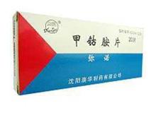 弥诺(甲钴胺片)