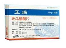 茴三硫片(正瑞)
