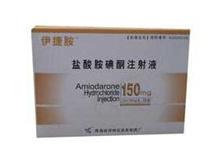 盐酸胺碘酮注射液