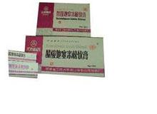 醋酸地塞米松乳膏(醋酸地塞米松软膏)