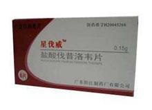 盐酸伐昔洛韦片(星伐威)