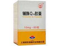 辅酶Q10胶囊(海普)