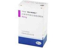注射用甲泼尼龙琥珀酸钠