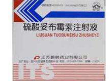 硫酸妥布霉素注射液