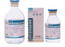 胞磷胆碱钠氯化钠注射液(洁维苏)