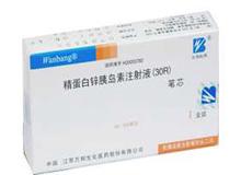 精蛋白锌胰岛素注射液(30R)