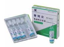 奥硝唑注射液