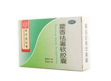 藿香祛暑软胶囊