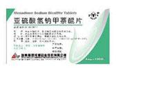 亚硫酸氢钠甲萘醌片