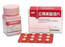 红霉素肠溶片(利君)