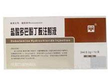 盐酸多巴胺注射液