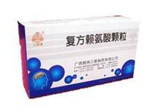复方赖氨酸颗粒